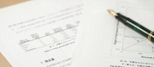 遺産整理業務      死後事務委託契約のイメージ